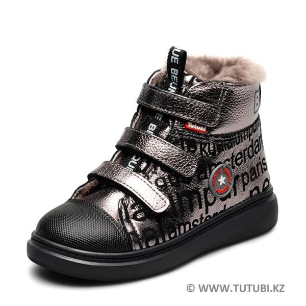 Ботинки из натурального меха и кожи серебристый MP002XG01DIWR