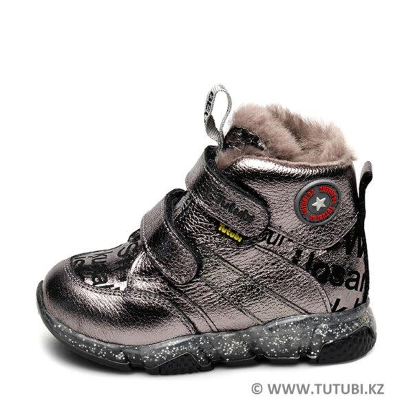 Ботинки из натурального меха и кожи серебристый MP002XG01DIYR